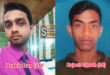 Two Nadia college students drowned in Ganga on Bijaya Dashami , body of one recovered