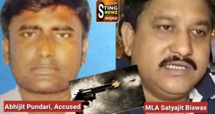 Abhijit Pundari,  the prime accused of TMC MLA Satyajit Biswas murder case  arrested from West Midnapore