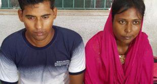 Like Dhupguri, the love affair of Nadia's Kaliganj got a happy ending too