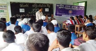 "NSS Unit, Dhubulia Shyamaprosad Shikshayatan (H.S) organised a seminar on ""World Population Day"