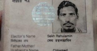 Truck hits elderly cyclist and kills in Nadia's Nakashipara