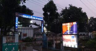 Mini truck helper killed in road accident in Nadia's Dhubulia