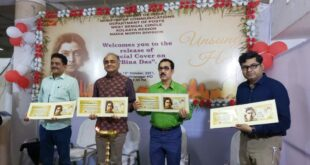 Special Postal Cover released in honour of freedom fighter Bina Das in Krishnagar